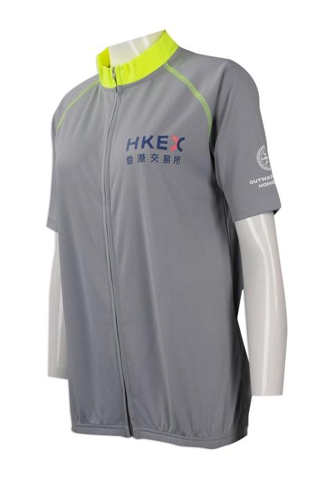 B145 度身訂製單車衫 網上下單單車衫 設計帶袋單車衫 吸濕排汗運動 單車衫生產商