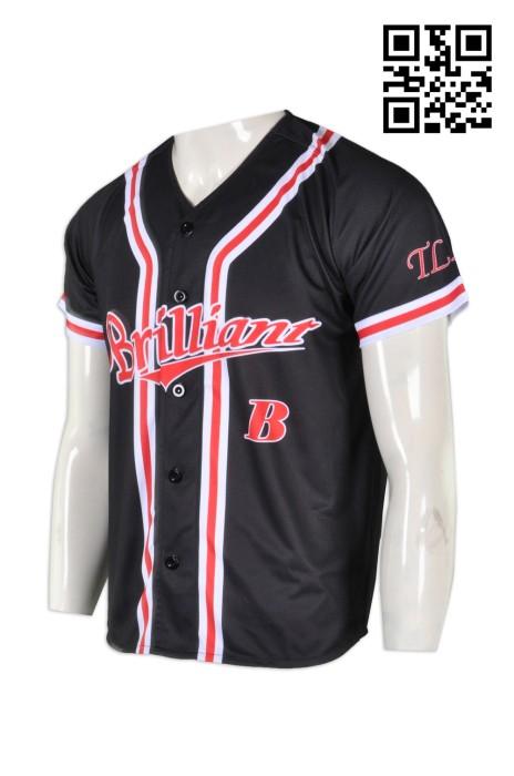 BU22 專業訂造棒球服 團體印花棒球服 學界 棒球服專門店 專營棒球服公司