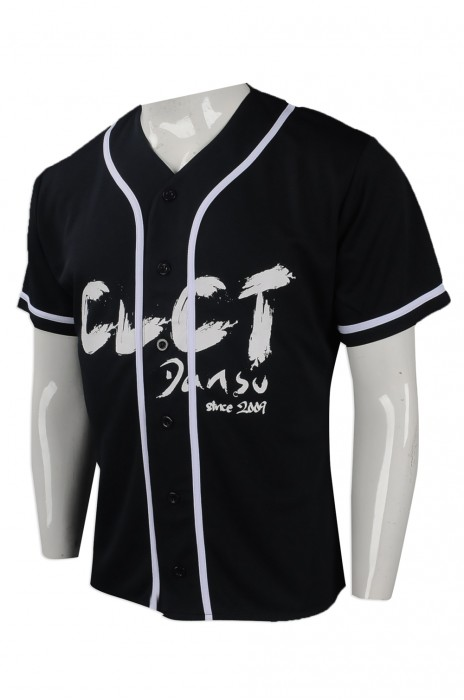 BU32 團體訂製棒球衫 設計印花logo款棒球衫 圓玄學院 紀念中學 跳舞 HIP HOP 嘻哈舞 隊衫 棒球衫製作中心