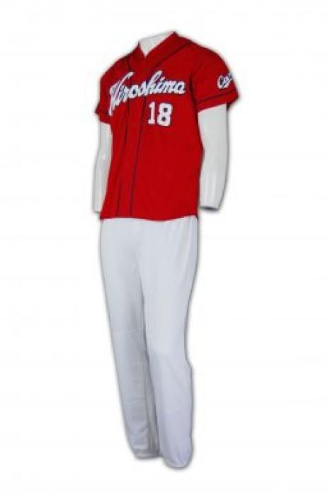 BU01 棒球衫 棒球衫訂購 韓風棒球服 專營棒球服公司