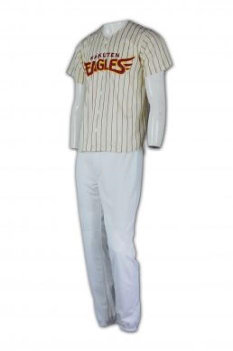 BU02 春季棒球服 棒球服設計 棒球衫訂造 專營棒球服訂造