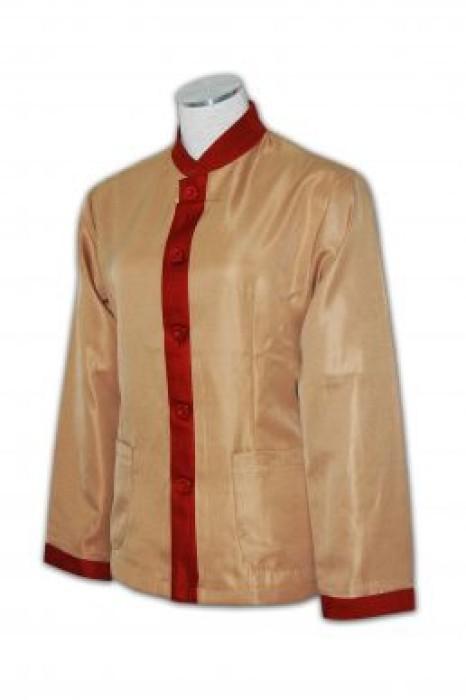 CL007 清潔diy 購買清潔制服 清潔 保健 接待制服  訂製清潔制服