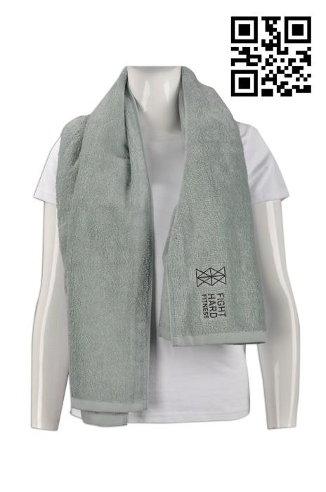 A151  訂造運動毛巾款式   製作LOGO毛巾款式  健身毛巾 跑步運動毛巾  自訂毛巾款式  毛巾專營