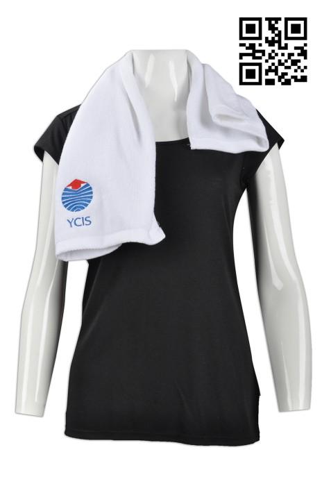 A152  設計酒店毛巾款式   訂造LOGO毛巾款式  學校  飛鏢毛巾 製作毛巾款式  毛巾專門店
