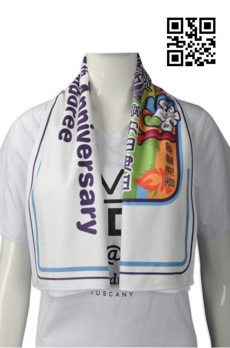 A168 製作超細纖維毛巾  設計個性logo毛巾  童軍毛巾 網上下單毛巾 毛巾供應商