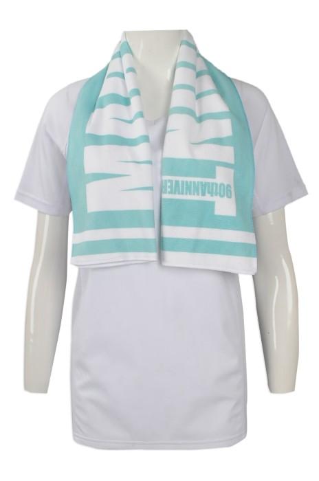 A188 訂印超細纖維毛巾 印製印花毛巾學校 成立週年紀念 自訂吸濕毛巾製衣廠