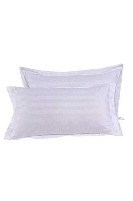 SKBD014   酒店枕套 賓館枕套 床上用品 網上下單酒店布草枕套  55*85cm