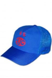 HA017 廣告帽訂製 廣告帽設計