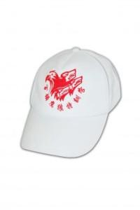 HA048 棒球帽訂製 棒球帽設計 棒球帽網上訂做