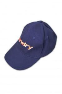 HA054 運動帽訂造 運動帽度身訂做 運動帽製造商hk