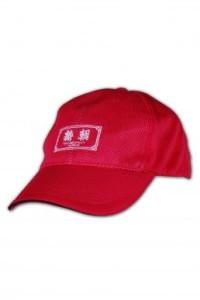 HA122order headdress buy hat lid