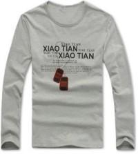 FA128 長袖棉T 度身訂做 修身印花T恤 T恤香港公司