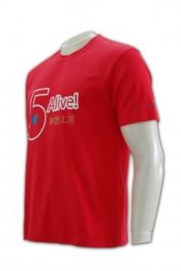 T192 order teeshirt tshirt template