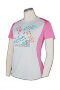 T263 訂做 soc tee  設計t-shirt款式  T恤專門店