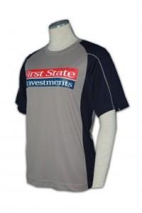 T267  網上訂購團體班衫   印製t-shirt  SOC TEE批發