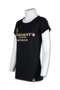 T284  訂造T恤  訂製女裝班衫  T恤專門店