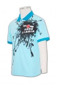 P199 訂製短袖polo恤  印製LOGO  polo恤來版訂造  POLO專門店