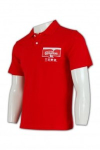 P258 廣告polo訂做 廣告polo恤設計