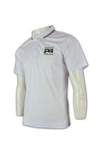 P392 訂班衫 做班衫 印班衫 整班衫