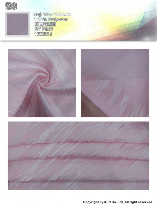 TB-TOLO 餐巾-粉色彩雲飄