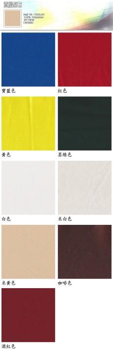 TB-TOLO 貢緞桌布