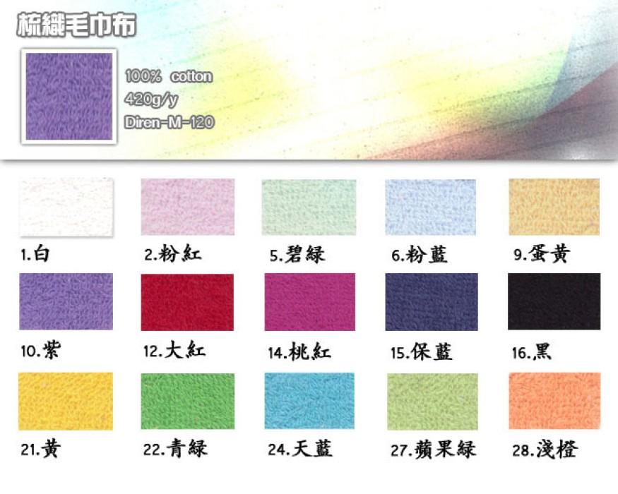 梳織毛巾布