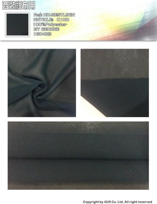 HK-BTLN 西裝裡布用-C100