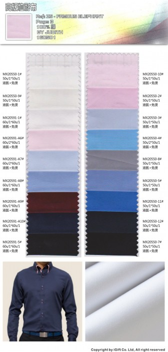 ZS-FSET 高級恤衫布3