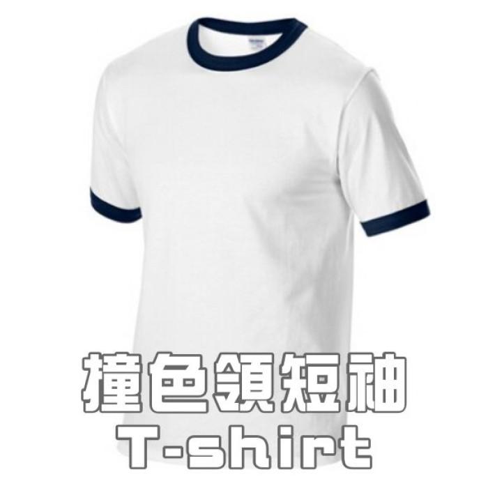 撞色領短袖T-shirt