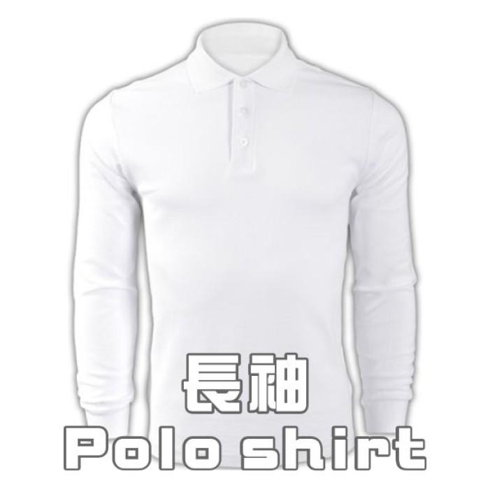 長袖Polo shirt