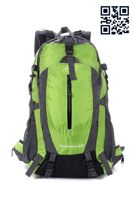 BP-032露營專用背包  野營用背囊 登山背包 登山背囊 背囊穿搭 背包製衣廠