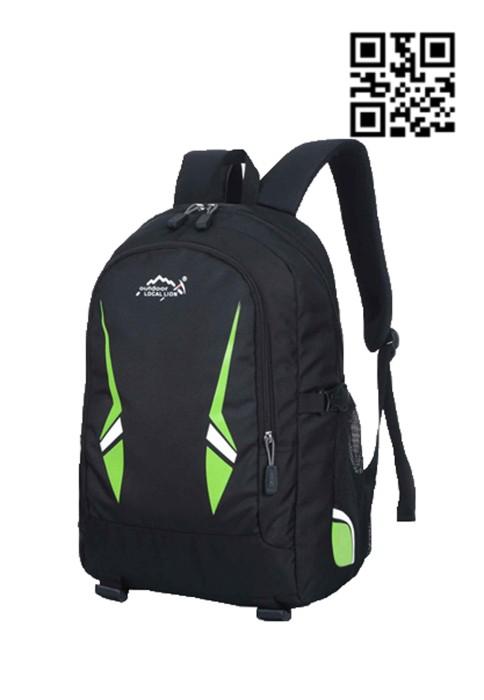 BP-036 製造學生用背包 設計時尚電腦背包 旅遊體驗團 大量訂造背囊 背囊供應商