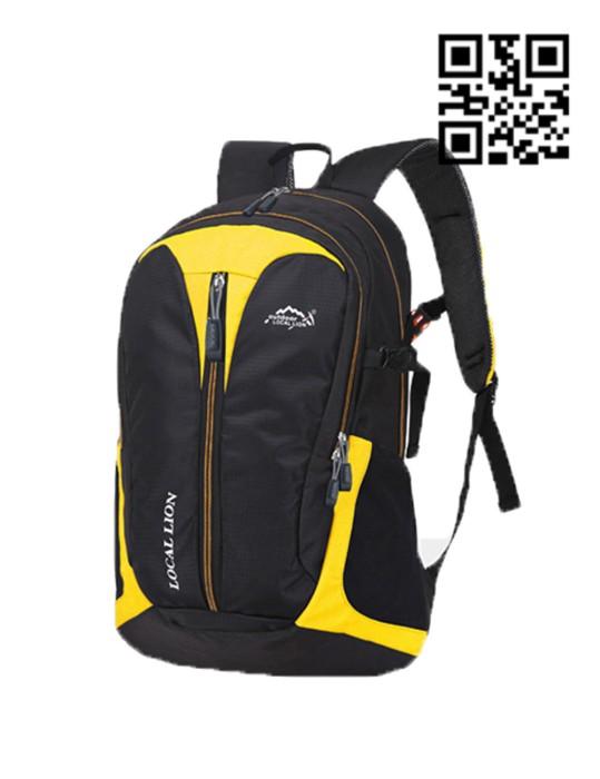 BP-037  製造多功能背包 網上下單背囊 度身訂造背囊 背囊製衣廠