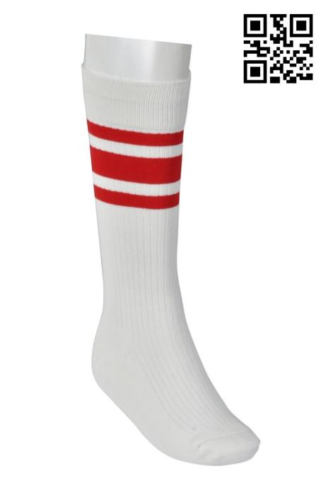 SOC016 加厚麻花高筒棉襪 襪褲 襪褲來版訂製 吸汗透氣運動棉襪 保暖長襪 襪子專門店 襪褲 英文 襪子公司
