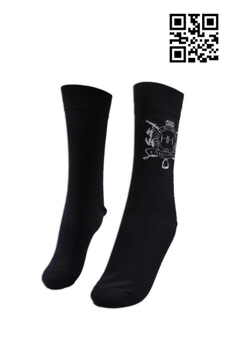 SOC022 製作保暖冷襪  供應加厚冷襪  騎馬 馬術學校 襪 保暖長襪  網上下單冷襪 冷襪專門店