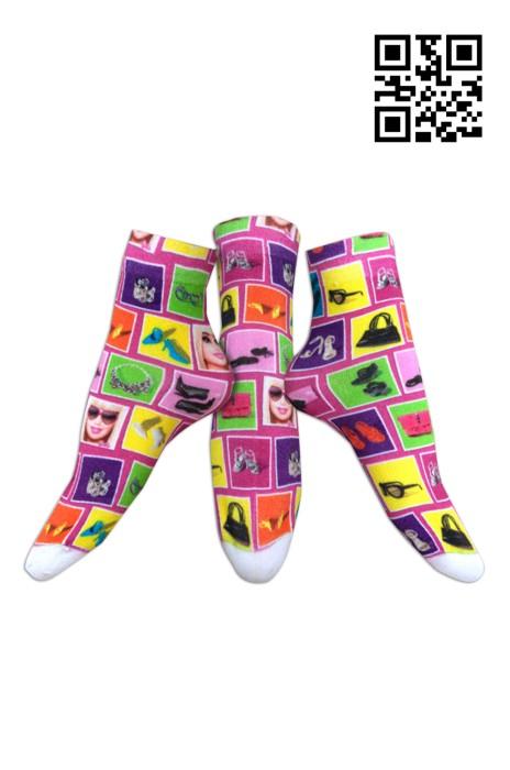 SOC025  訂購彩色印花襪子 網上下單襪子 個人設計襪子 襪子專門店
