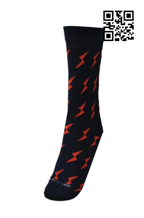 SOC029 個人設計長筒襪  度身訂造時尚長襪  保暖長襪  來樣訂造襪子 襪子供應商