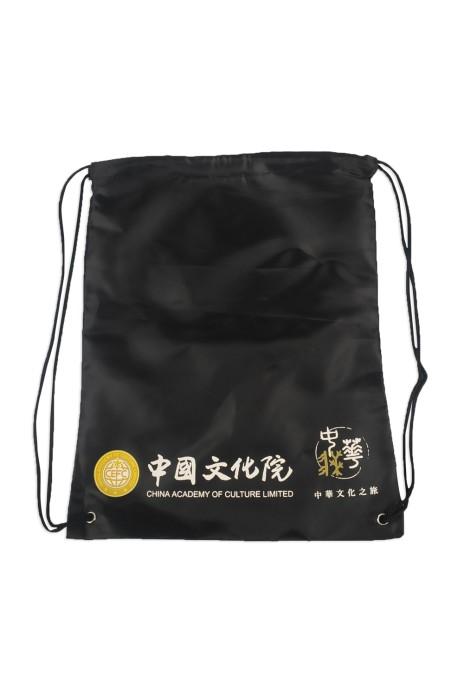 DWG012 來樣訂做索繩袋 網上下單索繩袋 自訂LOGO索繩袋專營店