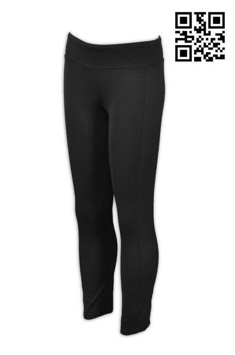 TF041 個人設計緊身運動褲 設計純色運動褲 訂造運動專用褲 運動褲制服公司