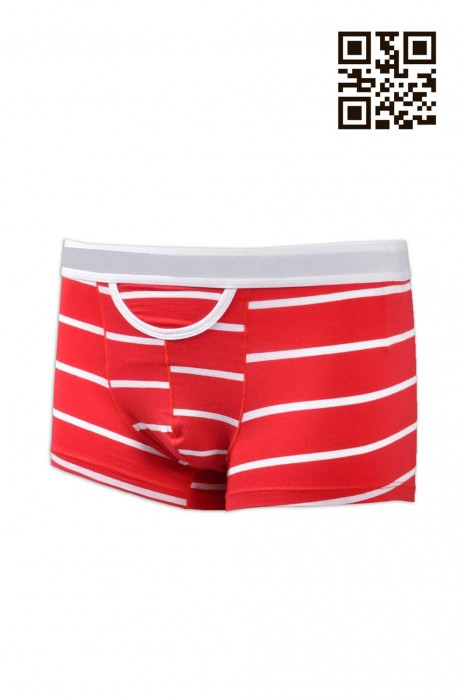 UW001訂造男士內褲 訂購團體內褲 白色簡條內褲  來樣訂購內褲專門店
