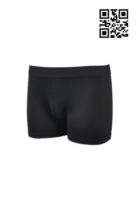 UW002 訂購男裝內褲  訂造黑色內褲 訂購團體四角內褲  設計底褲款式  內褲供應商HK