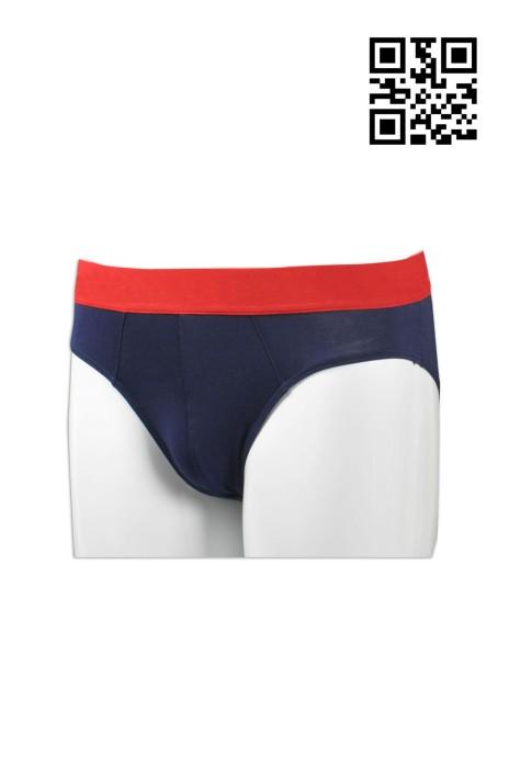 UW015 訂做純色三角褲 訂購團體男裝內褲  自製三角褲中心 訂做三角供應商HK