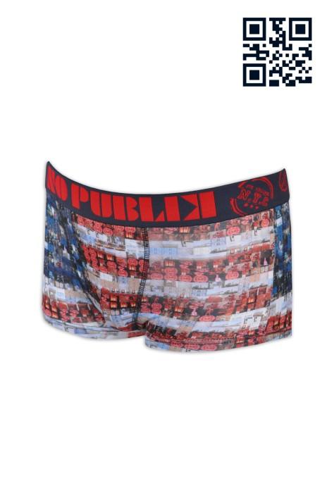 UW018設計印花內褲 訂造個性男士内裤 大量訂造内裤 内裤制服公司