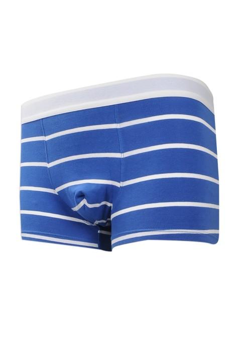 UW033 訂造度身橫條紋四角內褲 設計男士內褲 訂造男士四角內褲批發商