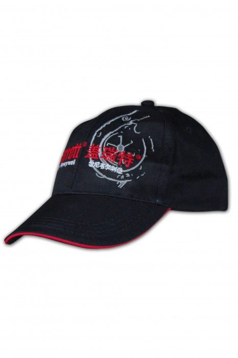 HA132絲印 cap 棒球帽訂製 棒球帽設計 帽批發 diy cap 帽圖案