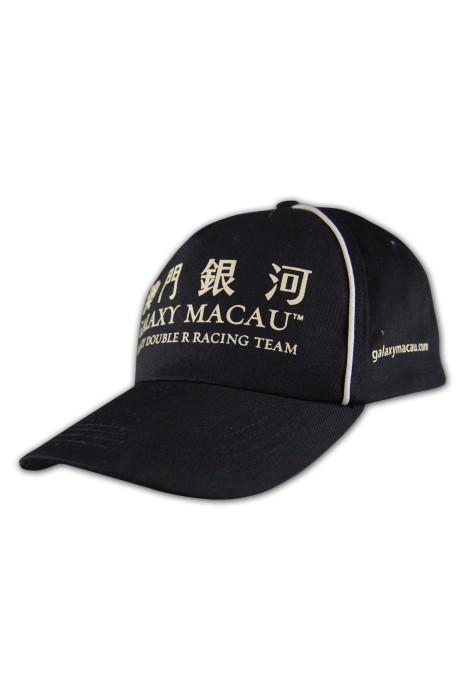 HA134高爾夫帽訂造 運動帽訂做 運動帽DIY 運動帽製造商hk