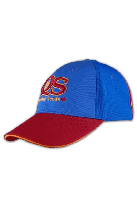 HA142高爾夫帽訂造 運動帽訂做 運動帽DIY 運動帽訂做