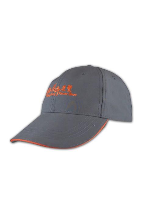 HA143運動帽訂做 運動帽DIY 運動帽製造商hk