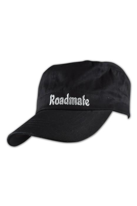 HA167棒球帽訂製 棒球帽設計 香港 棒球帽網上訂做