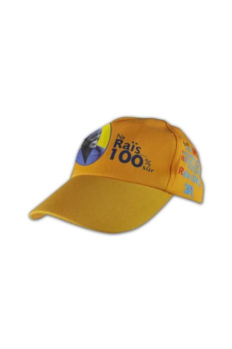 HA188 棒球帽訂製 棒球帽設計 香港